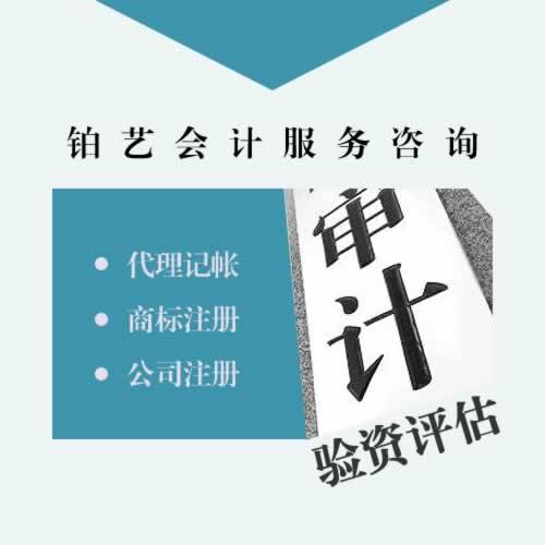 献县陌南镇代理记账收费调整走势是涨是跌?