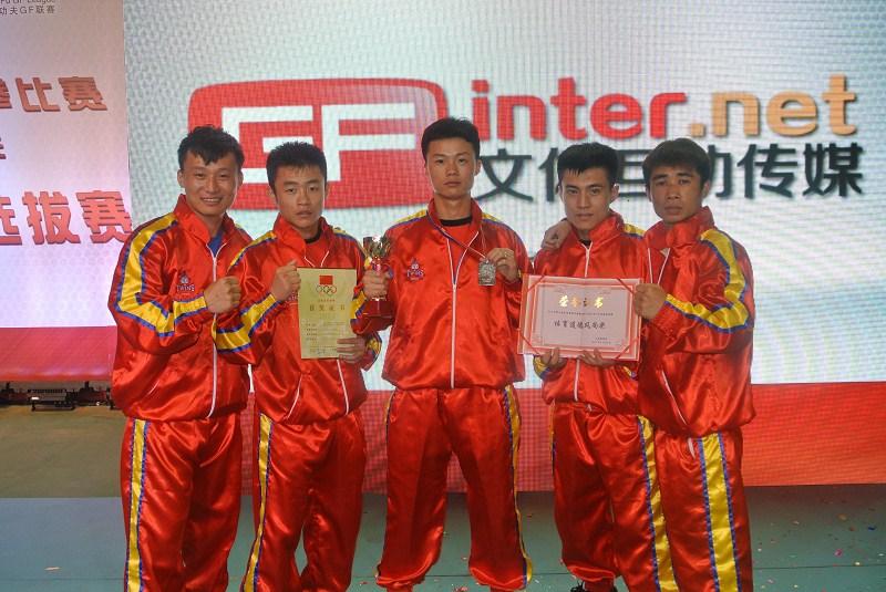 北京泰拳俱乐部
