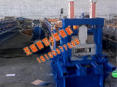 型钢   压瓦机   设备   使用说明   最优质的80-300c型钢...
