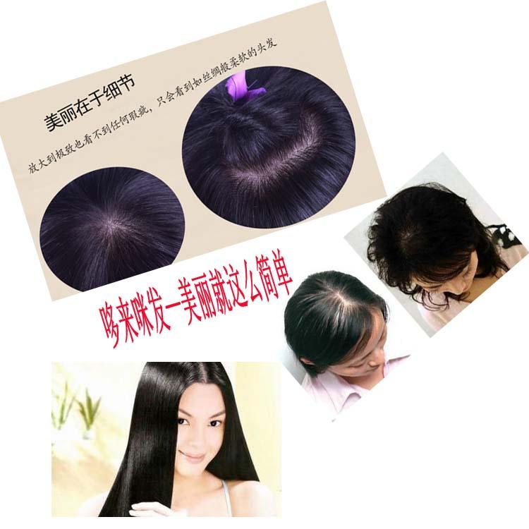 头发稀疏 头密发增发女性