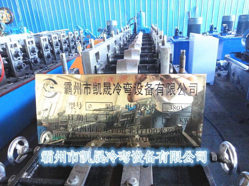 专业生产三角龙骨设备