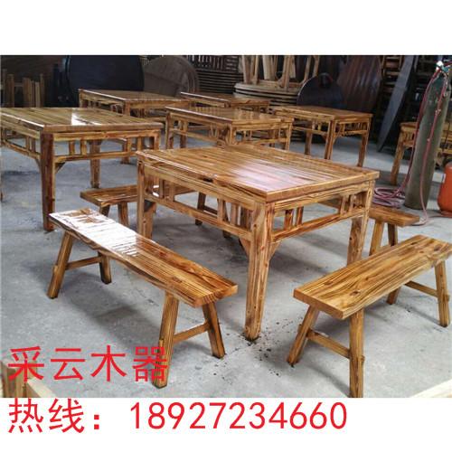 广东炭烧家具生产厂家采云工艺精细标准