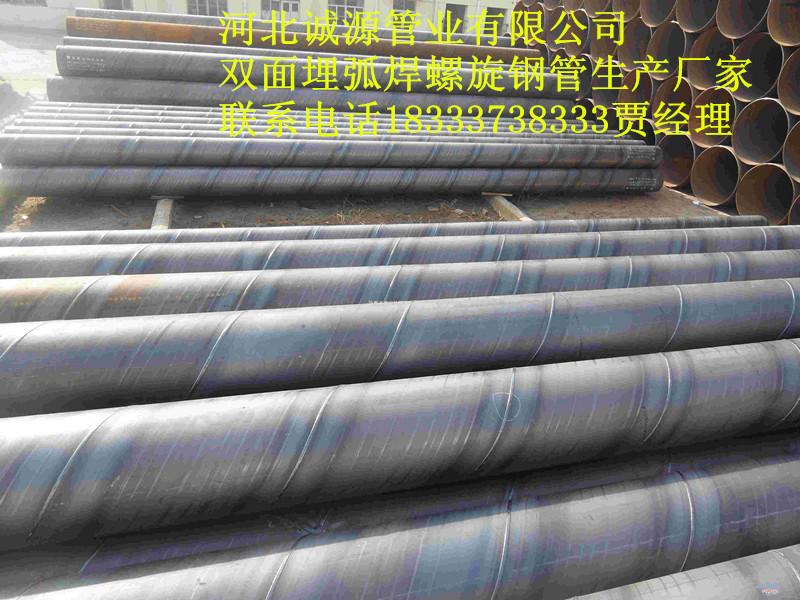 常州木质花盆m-016-沧州诚源管业有限公司是专业生产销售螺旋钢管,螺旋管,螺旋焊管大