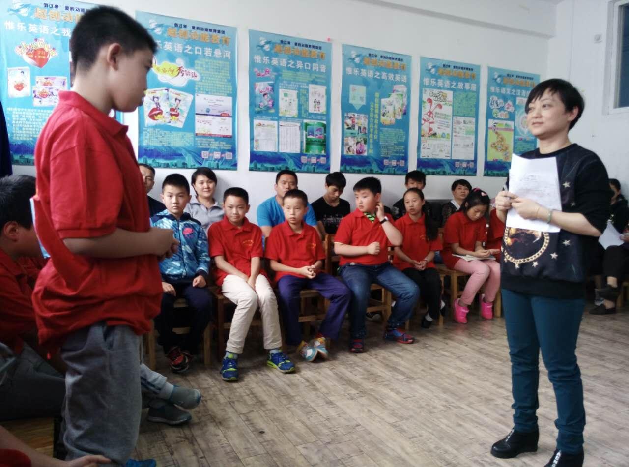 昆明小学五至六年级语文辅导课程图片