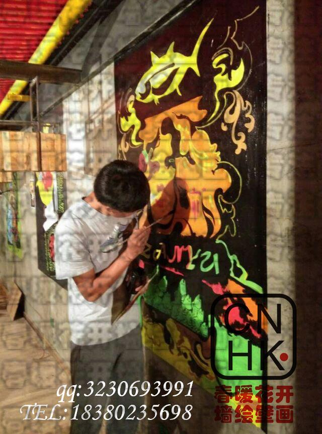 成都烤鱼店欧美风格墙绘手绘壁画多少钱一平米?