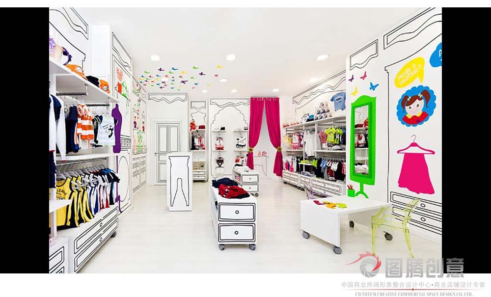 创意儿童服装店设计