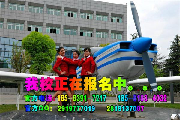 富阳高职工程学校五年制意思是铁路初中生录取二中成都图片