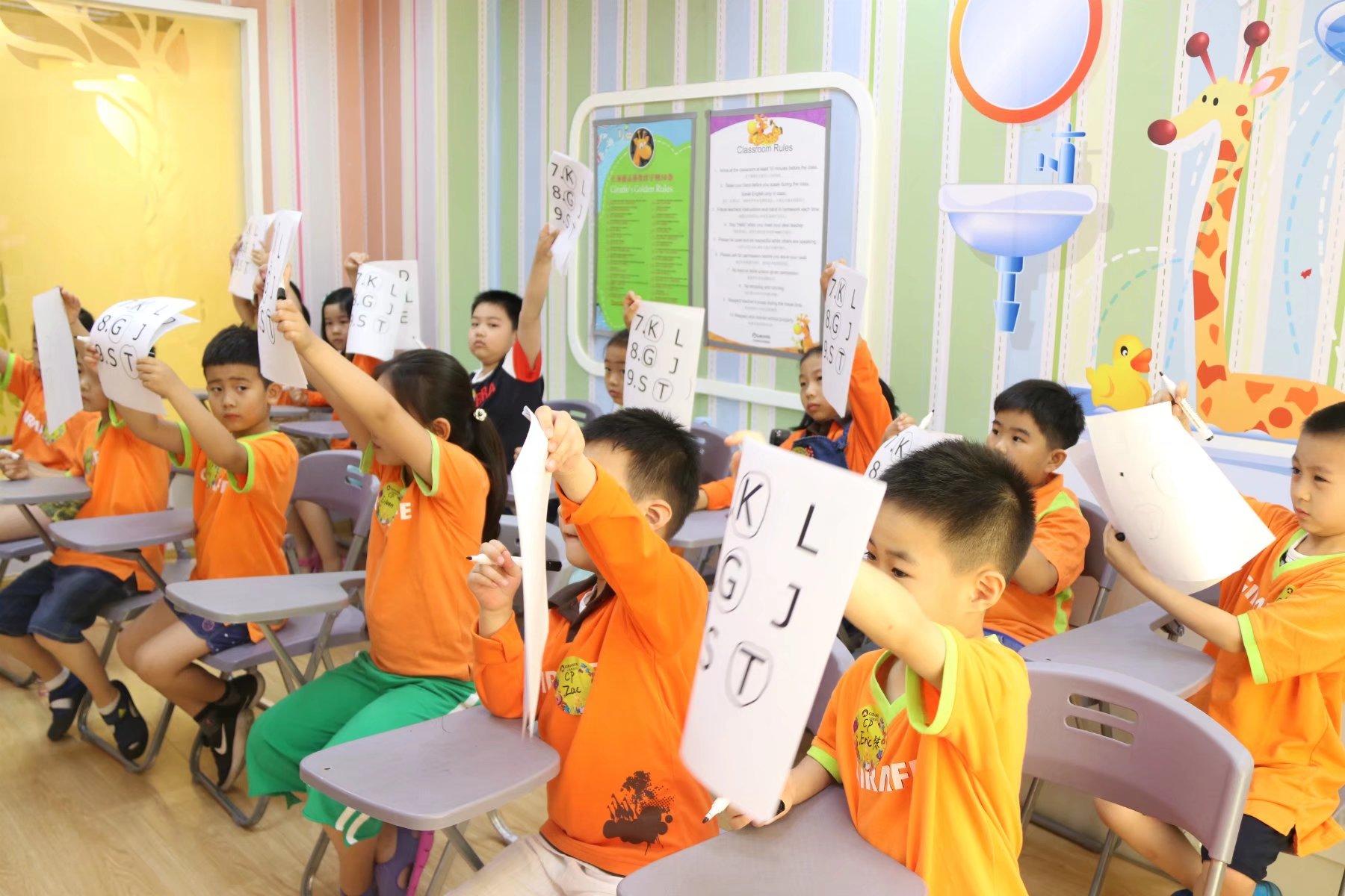 南专业儿童英语培训,济南伟东新都附近英语班