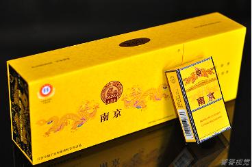 南京九五之尊:800-860.中华5000香烟:360-450.