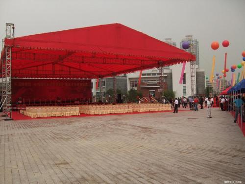 红色帐篷矢量图