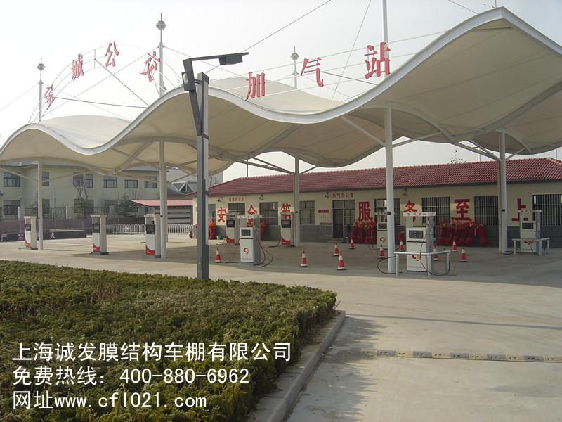 收费站膜结构建筑设施膜结构装饰上海膜结构公司江苏