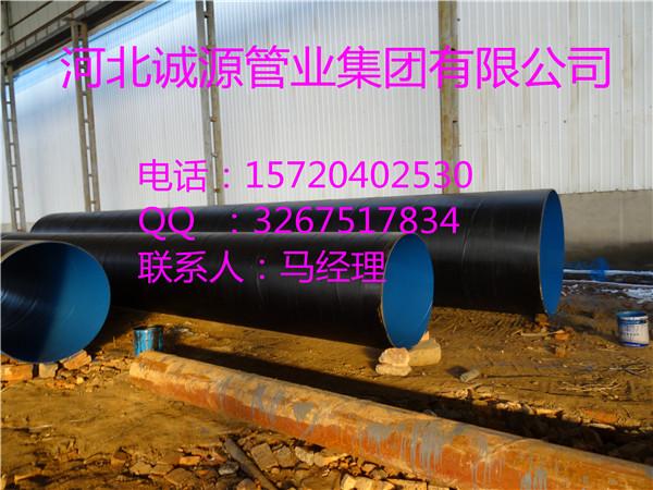 加强级环氧树脂防腐厂家生产