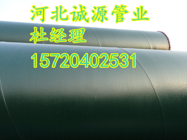 环氧树脂防腐钢管价格恭祝商祺