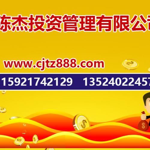 http://sem.g3img.com/g3img/chenjietouzi/c2_20180423125326_53665.jpg