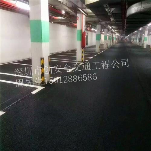 【地下停车库设计规范】价格 厂家 图片 广州专业做地下停车场标线
