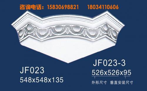 石膏线为大家讲述下石膏顶角线的安装方法,希望可以帮助到大高清图片