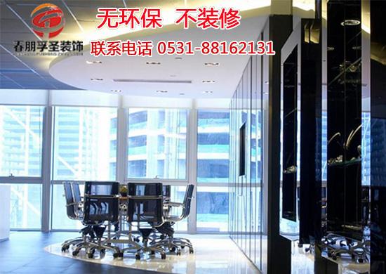 济南市区内的办公楼装修公司 找春朋