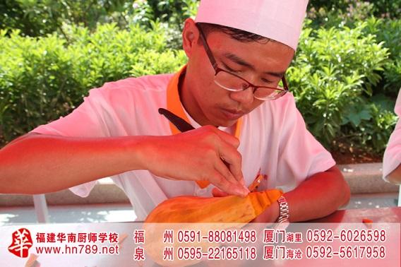 海沧厦门华南学家常学烹饪水煮做厨师分享浩辰cad转autocad变字体会图片