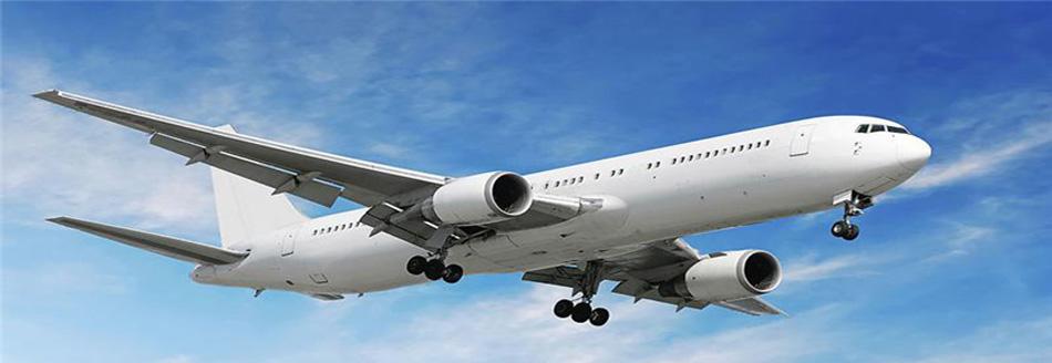 广州 中山/广州急行者物流有限公司自1997至2007年连续成为中国南方航空...