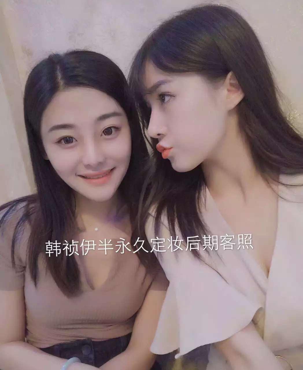韩式半永久美妆~ 烟霏眉 帮你改头换面做女神_美篇