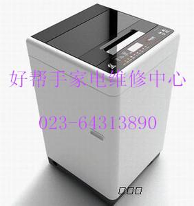 全自动洗衣机电磁阀接线正负极