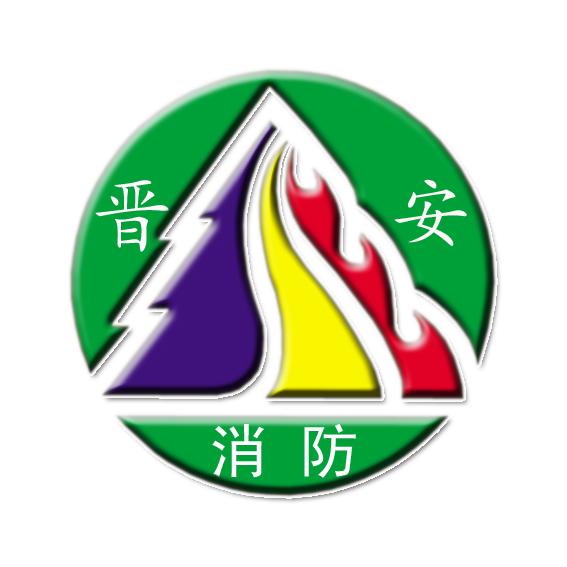 重庆消防器材批发零售 江北推车式干粉灭火器怎么使用