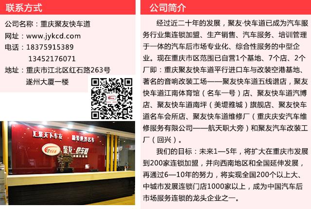 重庆汽车漆面镀晶多少钱一次?欢迎指点