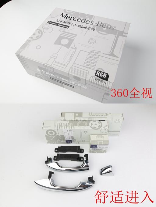 360全景_副本