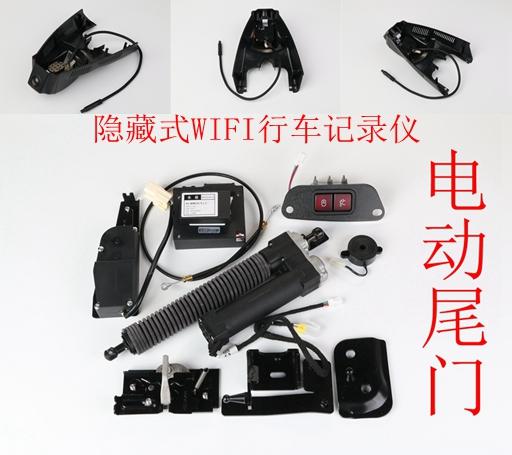 隐藏式wifi行车记录仪
