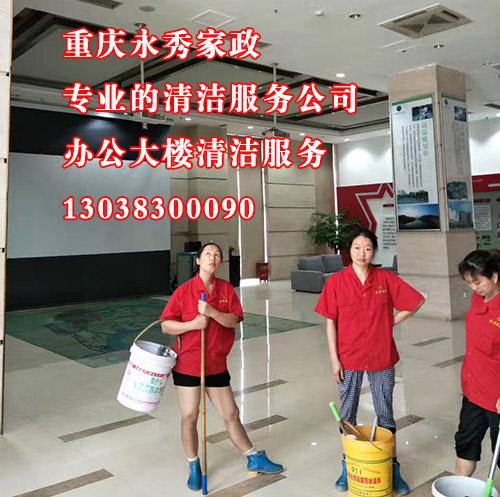 http://sem.g3img.com/g3img/cqyongxiu/c2_20170710150332_56117.jpg