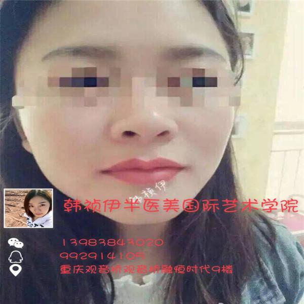 重庆北碚韩祯伊专家告诉你,何为素颜美女?