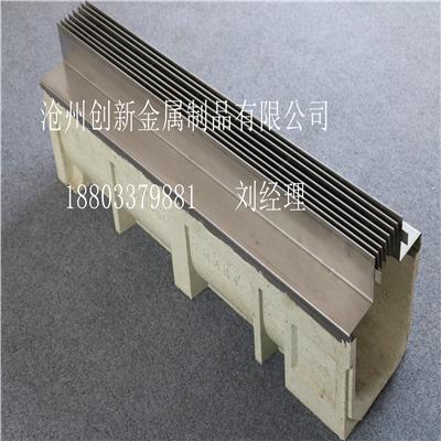 线性树脂u型排水沟易安装,无渗透,使用时间长排水系统