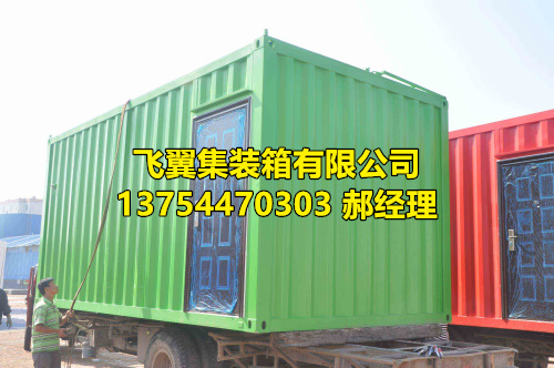 上海高信誉非标集装箱厂家薄利多销,价格实惠