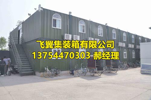 在济南采购订做活动集装箱房选哪家生产商更专业