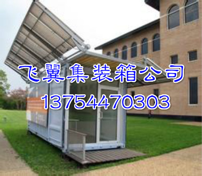 上海优质特种集装箱厂家质量保证,价格更划算
