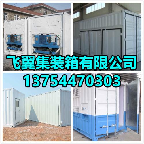 设备集装箱价格低_设备集装箱厂家服务佳