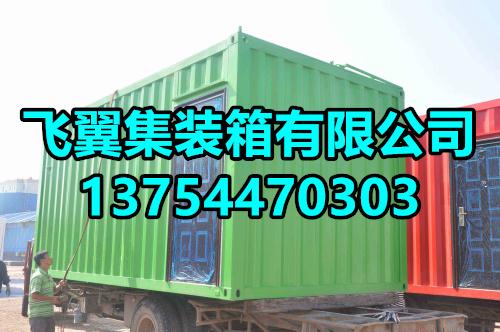 济南厂家专业经销出售集装箱模块房价格低廉