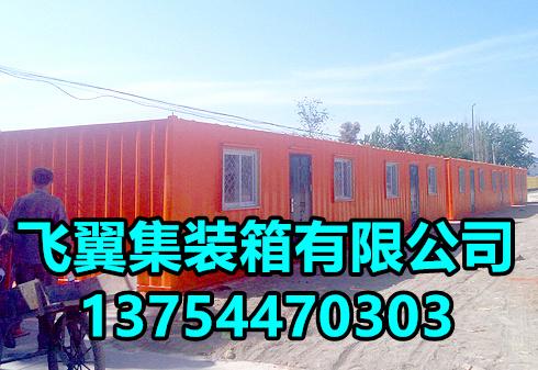 集装箱堆场旅馆生产商_报价价格低廉集装箱堆场旅馆厂家
