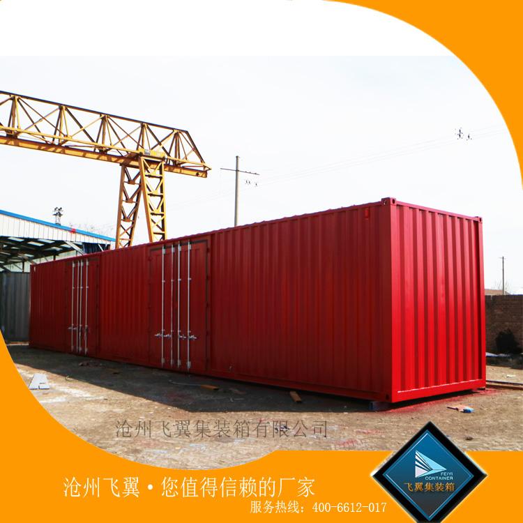 山东淄博市价格便宜的集装箱住宅制造企业