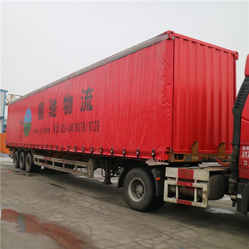 阳泉城区展翼集装箱生产厂家,产品质量优质经得起考验