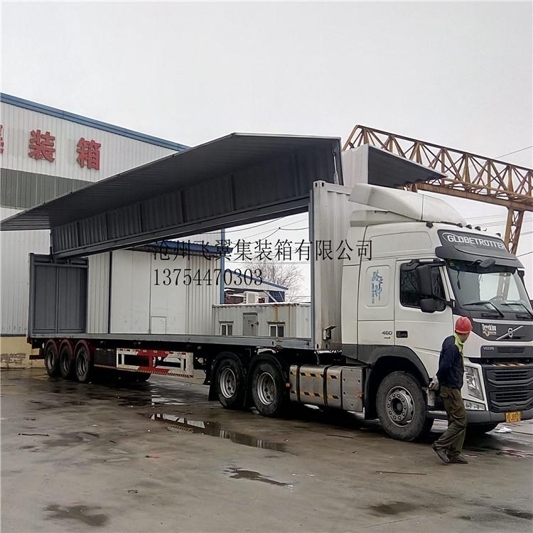 商洛山阳县制造加工特种集装箱飞翼公司肩负发张重任