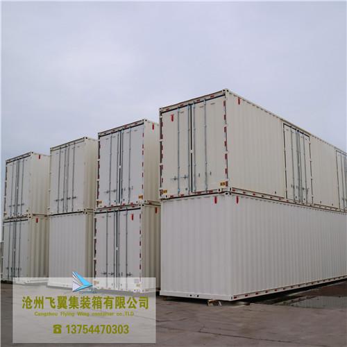 朔州朔城区厂家专业生产销售集装箱模块房质量好报价公正