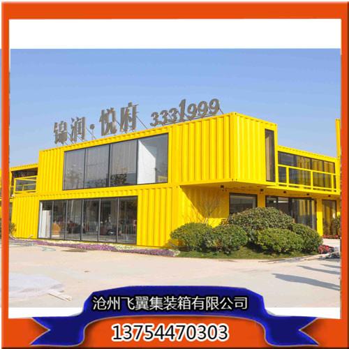 阜阳太和县加工制作集装箱模块房有什么厂家值得选择呢?
