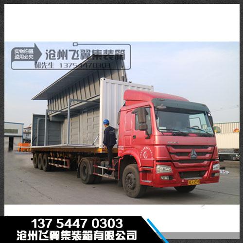 郑州二七区大型展翼集装箱制造厂家哪家服务好报价合理呢?