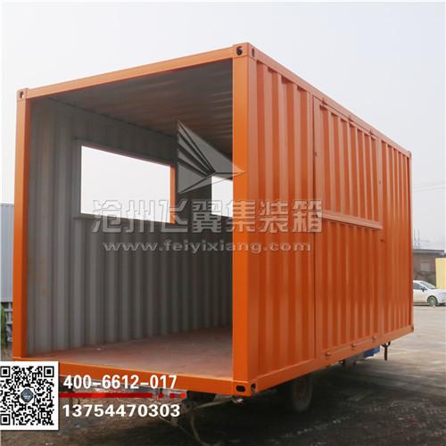 晋中和顺县制作加工集装箱模块房去哪个厂家呢?详询飞翼了解价格