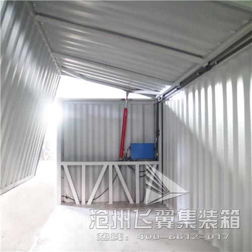 咸阳三原县有口皆碑的特种集装箱制造厂家实施成果展现风采