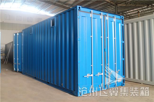 淄博高青县特种集装箱厂家服务多元化