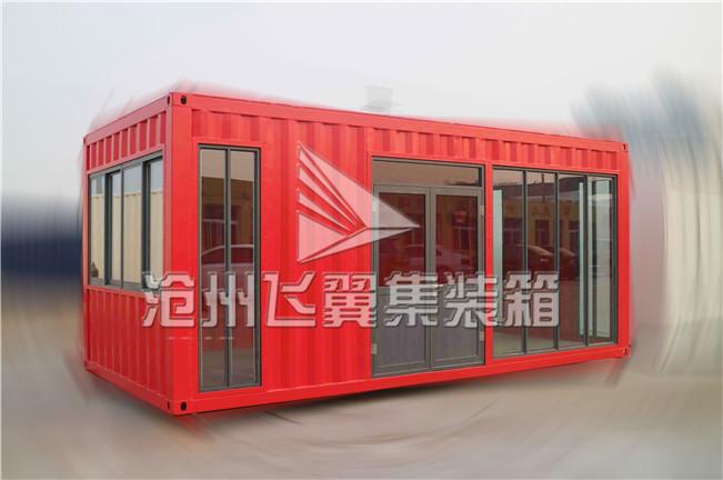 邯郸涉县飞翼公司大型生产集装箱模块房价格多少钱?