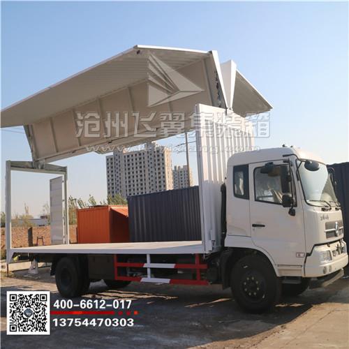汉中物流集装箱,物流集装箱具体价格计算适中公司