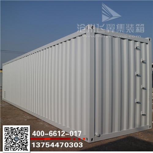 亳州特种集装箱出售报价不贵,集装箱模块房质量优